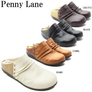 Penny Lane 1155 ペニーレイン レディース コンフォートサンダル|ishikirishoes