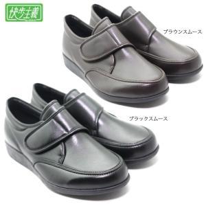 快歩主義 M021 アサヒ メンズ リハビリシューズ|ishikirishoes