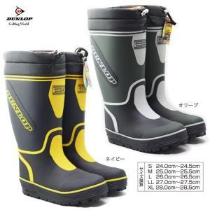 DUNLOP ドルマン G309 ダンロップ メンズ レインシューズ|ishikirishoes