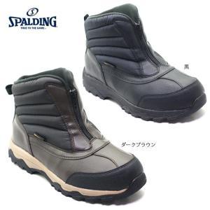 スポルディング スノーフィールド SF-245 メンズ ブーツ ishikirishoes