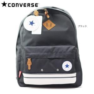 CONVERSE No.75-00 コンバース デイパック|ishikirishoes