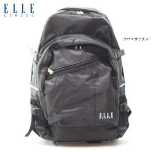 ELLE エル No.9185 デイパック|ishikirishoes