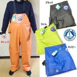 マリンメイトライト サロペット 水産用合羽 胴付きズボン|ishikirishoes