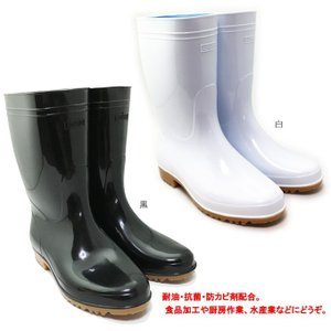 ゾナ G3 耐油底長靴 ZONA|ishikirishoes