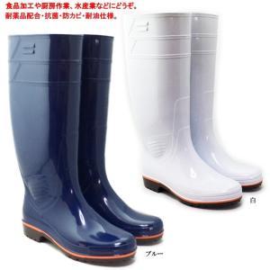 ザクタス Z-01 耐油底長靴 ZACTAS|ishikirishoes