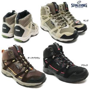 SPALDING ON-260 スポルディング メンズ スニーカー|ishikirishoes