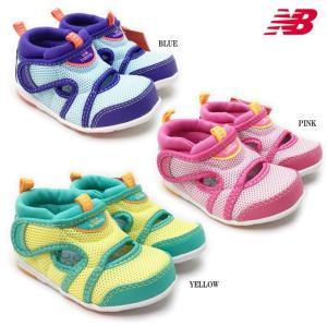 NB new balance FD506 ニューバランス ベビー靴|ishikirishoes