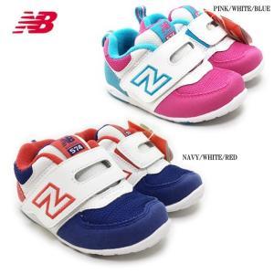 NB new balance FS574 ニューバランス ベビーシューズ|ishikirishoes