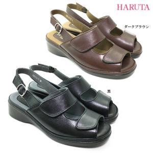 HARUTA ハルタ 7675 レディース サンダル|ishikirishoes