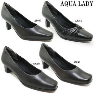 AQUA LADY A9050/A9060/A9080/A9081 アクアレディ レディース パンプス|ishikirishoes