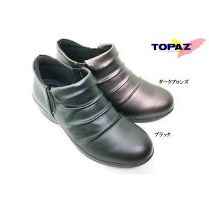 TOPAZ TZ-4479 トパーズ レディース ショートブーツ|ishikirishoes