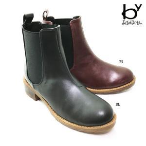 byあしながおじさん NO.8750143 レディース ブーツ