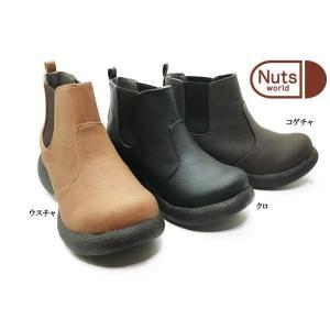 Nuts world 72309 ナッツワールド レディース ブーツ|ishikirishoes