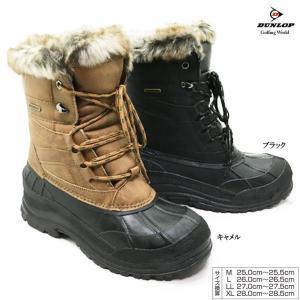 DUNLOP ドルマン G304 ダンロップ メンズ 防寒ブーツ|ishikirishoes