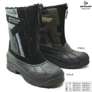 DUNLOP ドルマン G312 ダンロップ メンズ 防寒ブーツ ishikirishoes