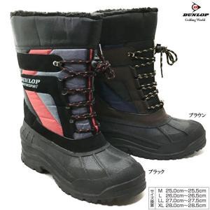 DUNLOP ドルマン G311 ダンロップ メンズ 防寒ブーツ ishikirishoes