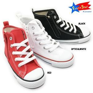 CONVERSE First☆Star CHILD ALL STAR N Z HI コンバース ファーストスター チャイルドオールスター キッズ スニーカー|ishikirishoes