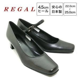【REGAL】 リーガル パンプス 6768L8/6769L...