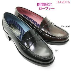 HARUTA ハルタ ローファー 46039 2017年春限定モデル|ishikirishoes
