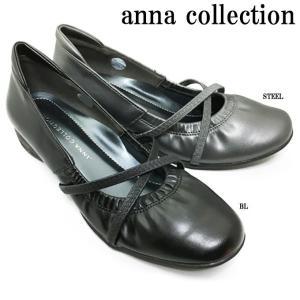 アンナコレクション 529 ANNA COLLECTION レディース パンプス|ishikirishoes