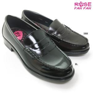 ROSE FANFAN V-2001 ローズファンファン レディース ローファー|ishikirishoes
