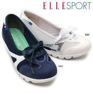 ELLE SPORT/ESP11538 エル・スポーツ レディース パンプス|ishikirishoes
