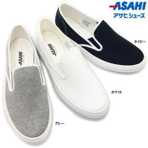 アサヒ 501 ASAHI  スニーカー|ishikirishoes