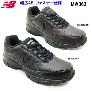 ニューバランス MW363 BK3/BR3 メンズ スニーカー|ishikirishoes