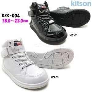 kitson キットソン KSK-004 ジュニア スニーカー ishikirishoes
