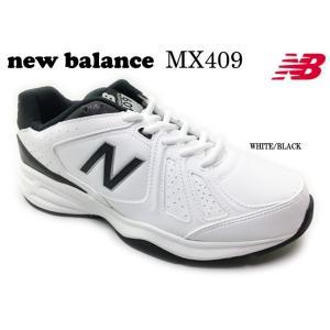 ニューバランス MX409 WB3 メンズ スニーカー|ishikirishoes