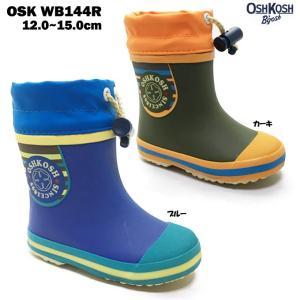 OSHKOSH OSK WB144R オシュコシュ ベビーサイズ レインシューズ|ishikirishoes