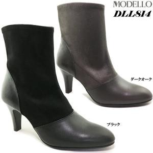 madras MODELLO DLL814 マドラスモデロ レディース ブーツ|ishikirishoes