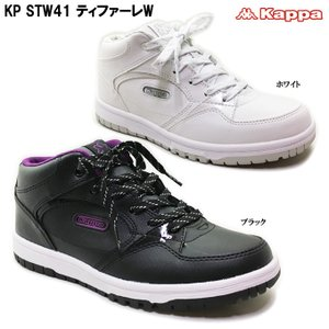 Kappa KP STW41 ティファーレW カッパ レディース スノートレ|ishikirishoes