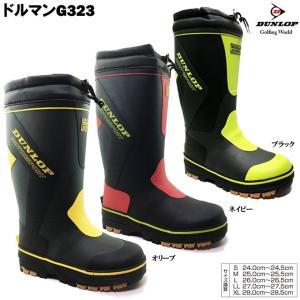紳士用防寒長靴。胴回りがゆったりとした軽量タイプ。  6mm厚のウレタン裏材とフリースの2層構造の温...