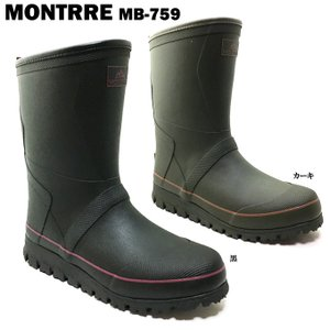 モントレ シンプルな防寒レインブーツです。   スニーカーのよう歩きやすいソールのメンズ長靴です。 ...