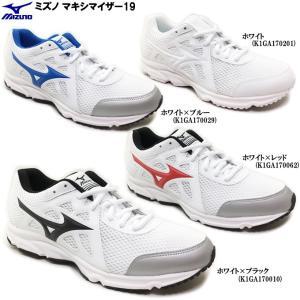 ミズノ マキシマイザー 19 K1GA1700/1702 メンズ レディース ランニングシューズ|ishikirishoes