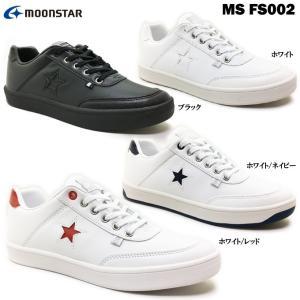 ムーンスター FREESTAR MS FS002 フリースター レディース ジュニア ガールズ スニーカー|ishikirishoes