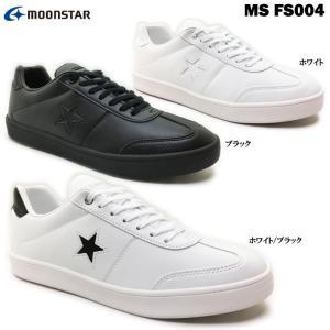 ムーンスター FREESTAR MS FS004 フリースター メンズ ジュニア ボーイズ スニーカー|ishikirishoes