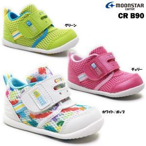 キャロット CR B90 ベビー靴|ishikirishoes