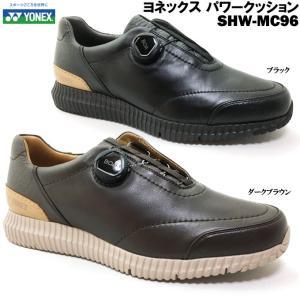 ヨネックス パワークッション SHW-MC96 メンズ ウォーキングシューズ|ishikirishoes