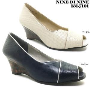 NINE DI NINE No.131-7101 ナイン・デ・ナイン レディース パンプス|ishikirishoes