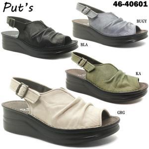 Put's プッツ 46-40601 レディース サンダル|ishikirishoes