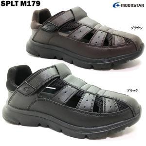 ムーンスター SPLT M179 メンズ スニーカー|ishikirishoes