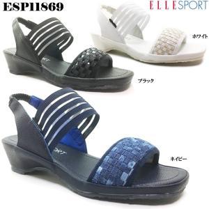 ELLE SPORT エルスポーツ ESP11869 レディース サンダル|ishikirishoes