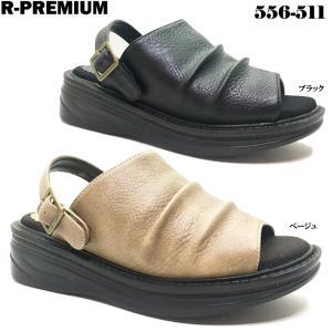 R-PREMIUM 556-511 アールプレミアム レディース サンダル|ishikirishoes