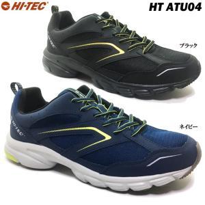 HI-TEC HT ATU04 ハイテック メンズ スニーカー|ishikirishoes