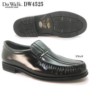 マドラス Do Walk DW4525 メンズ ビジネスシューズ ishikirishoes