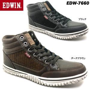 エドウィン EDW-7660 メンズ ハイカットスニーカー|ishikirishoes