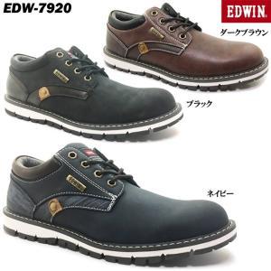 エドウィン EDW-7920 メンズ カジュアル|ishikirishoes