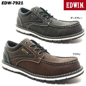 エドウィン EDW-7921 メンズ カジュアル|ishikirishoes